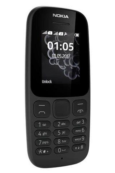 Andre fra Nokia