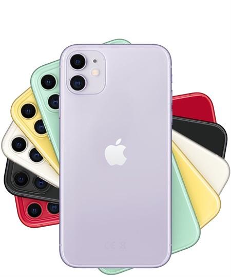 iPhone 11 Tilbehør