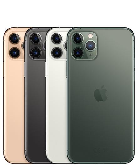 iPhone 11 Pro Tilbehør